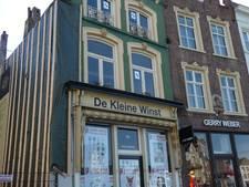 Souvenirwinkel tijdelijk in De Kleine Winst, zaterdag voor het eerst open