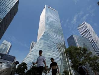 """Chinese steden leggen beslag op geld Evergrande"""