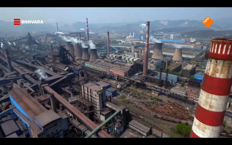 Een Chinese pillenfabriek. Beeld Zembla/NPO