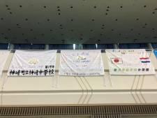 Waterpolosters voelen steun van Japanse bevolking: 'Locals hangen vlaggen op met Nederlandse teksten'