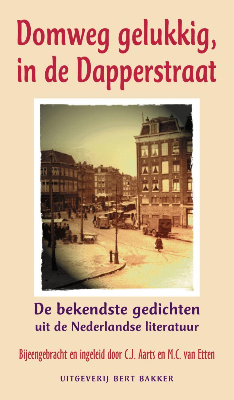 Foto Dapperplein, Amsterdams Stadsarchief. Ontwerp Erik Prinsen, 2000. Beeld Bert Bakker