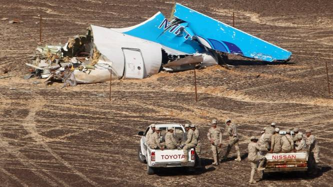Kogalimavia: oorzaak crash buiten vliegtuig