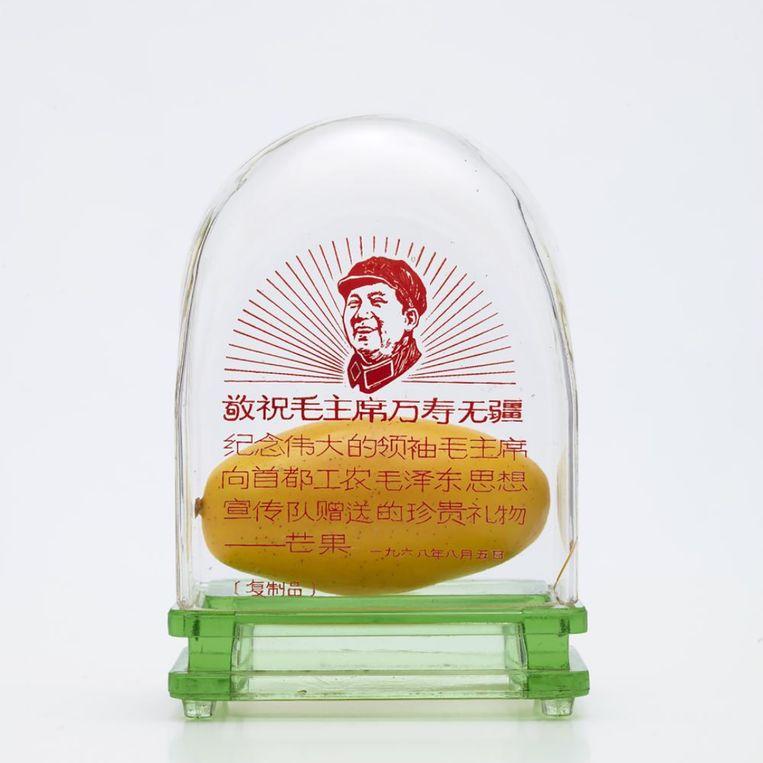 Namaak-mango van was. Museum Rietberg Zürich, schenking Alfreda Murck; China; 1968. Beeld Nationaal Museum van Wereldculturen