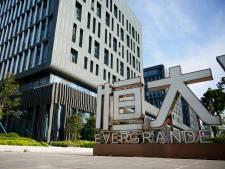 Pékin renforce la surveillance des comptes d'Evergrande