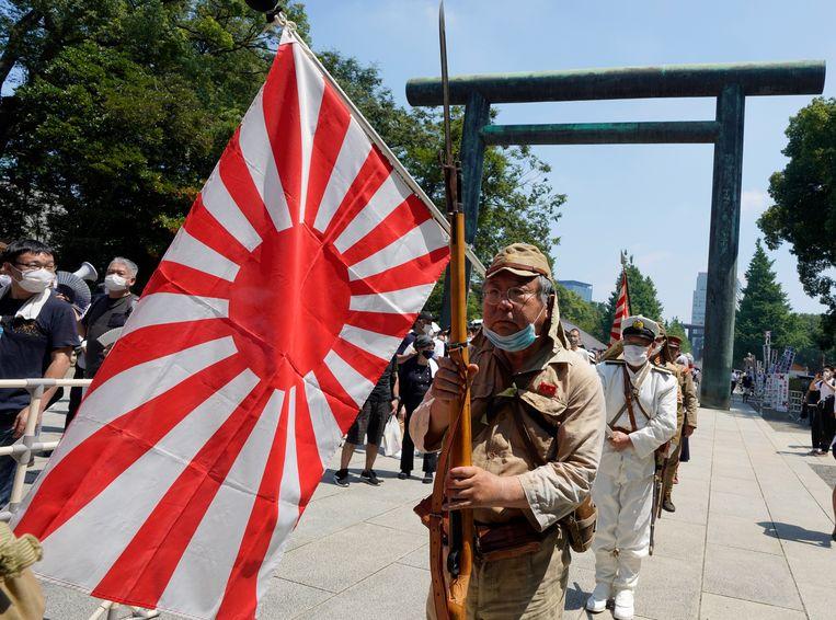 Herinneringen aan het Japanse keizerlijke leger. Beeld EPA