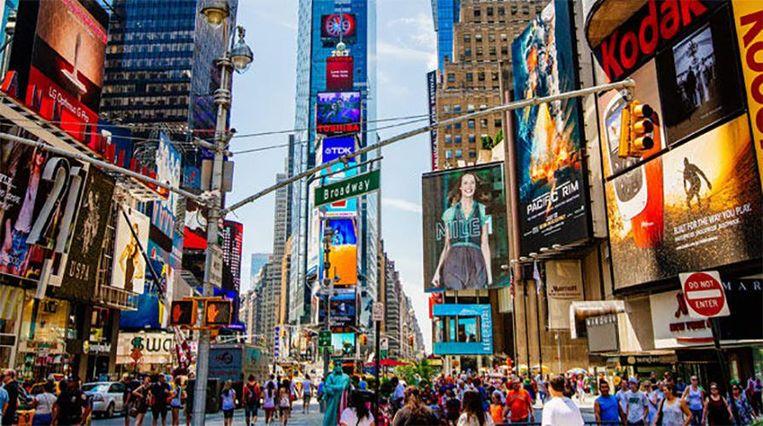 Fifth Avenue in New York Beeld Mariott