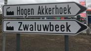 Nieuwe voorrangregels in industriepark Hogenakkerhoek