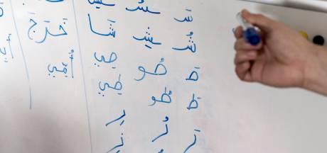 Islamitische middelbare school die komend najaar deuren zou openen komt er voorlopig niet