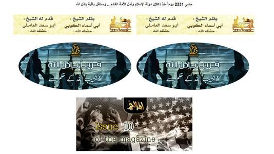 Screenhot van de website https://shamikh1.info/vb/, waar de al Qaeda 'Glossy', is gepubliceerd.
