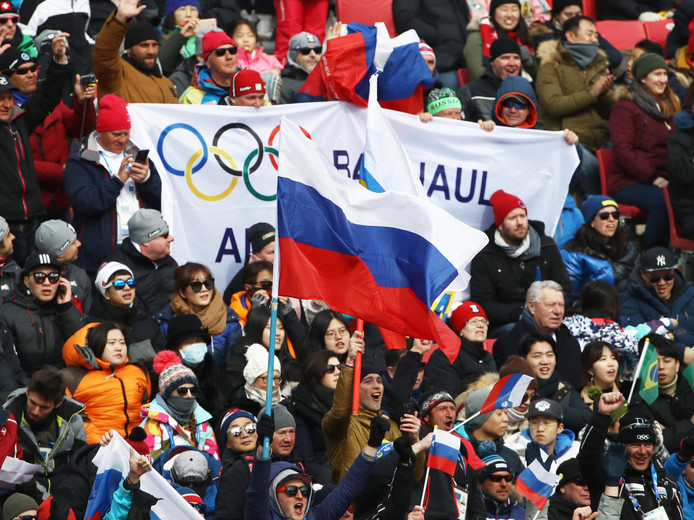 Fans in Pyeongchang.