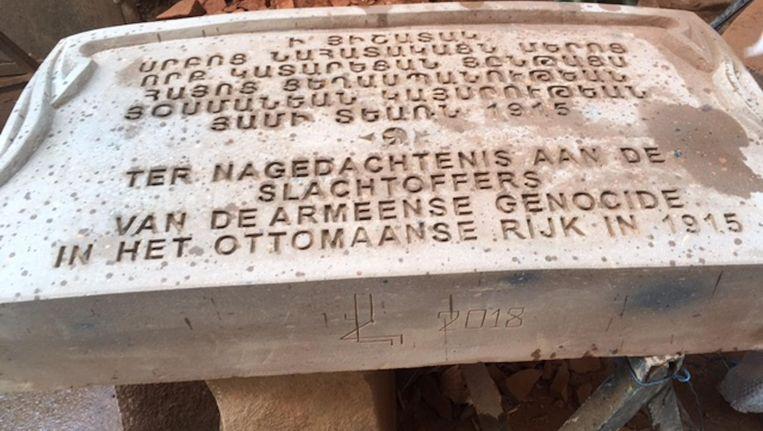 Het onderste gedeelte van het monument. Beeld Vahan Avakian