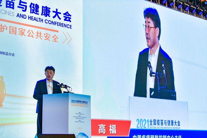 Gao Fu, hoofd van het Chinese Centrum voor Ziektebeheersing en Preventie, op de bewuste conferentie zaterdag in Chengdu.