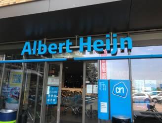 Albert Heijn roept kipfilets terug vanwege mogelijke aanwezigheid van salmonella