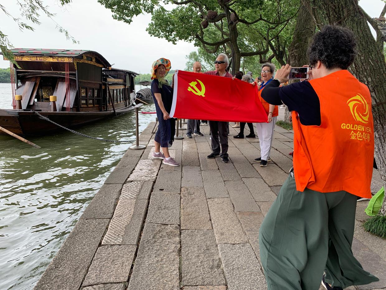 In Jiaxing ligt de boot waar de communistische partij is opgericht.