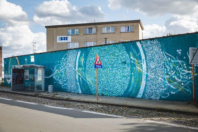 Het kunstwerk in de Aziëstraat.