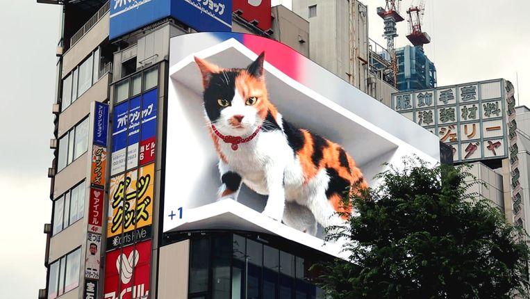 Deze gigantische kat waakt tegenwoordig over Tokio. Beeld r