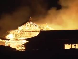 Grote brand in monumentaal Japans kasteel