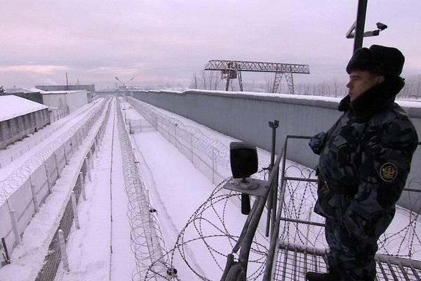 Inside: Undercover In North Korea