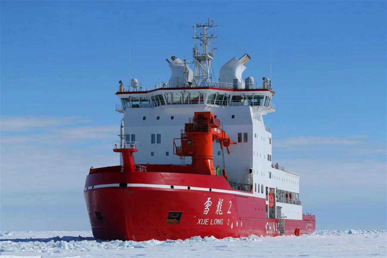 De nieuwe Chinese ijsbreker Sneeuwdraak 2.