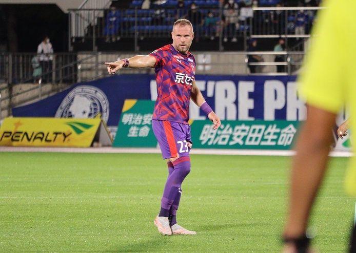 Jordy Buijs in actie voor zijn huidige club Kyoto Sanga FC.