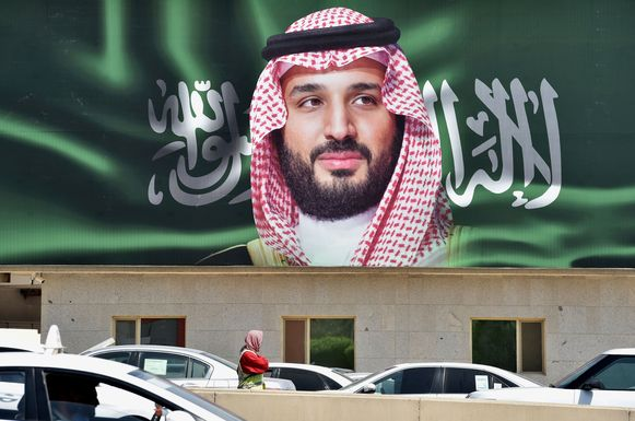 Portret van Saudische kroonprins Mohammed bin Salman in Riyad.