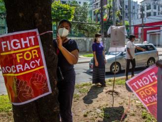 """VN-rapporteur: """"Repressie in Myanmar drijft bijna 250.000 mensen op vlucht"""""""