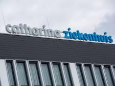 Ziekenhuizen alert op relschoppers: 'Onze patiënten en medewerkers moeten veilig zijn'