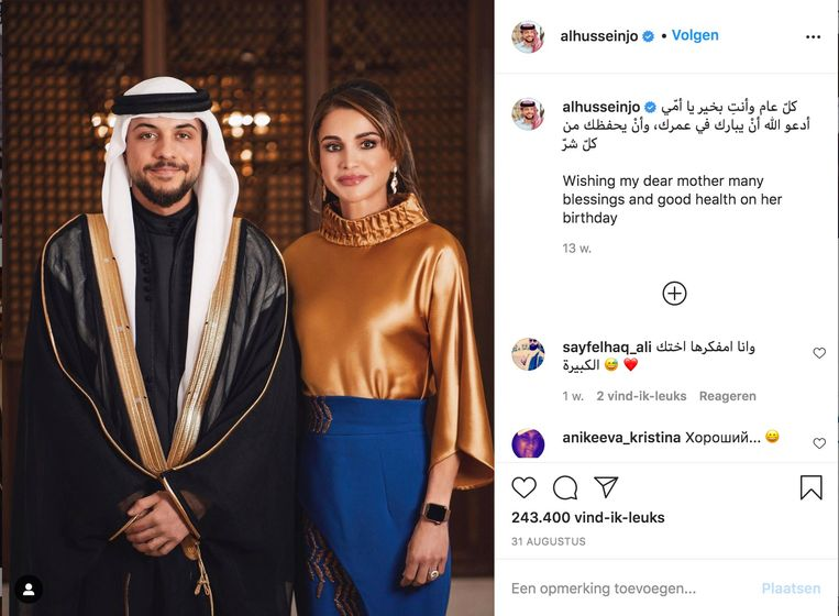 Hussein bin Abdullah II van Jordanië met zijn moeder Rania.  Beeld Instagram