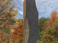 Science fiction-toren moet meer vleermuizen én mensen naar bosgebied in Riethoven lokken