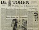 Een van de eerste edities van De Toren. Op 1 augustus 1969 wordt redacteur Joop van Steenis voorgesteld aan de lezers.