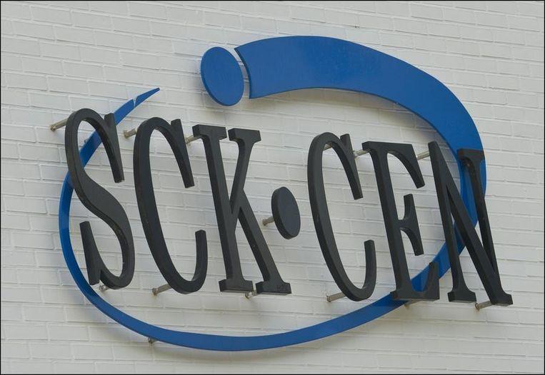 Op vijf kilometer afstand van de bevingen liggen de kernreactoren van het studiecentrum voor kernenergie (SKC). Beeld Photo News