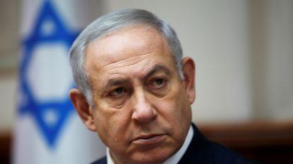Politie wil Netanyahu ook in derde zaak aanklagen voor corruptie