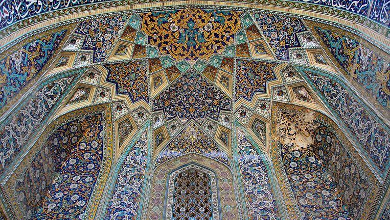 Plafond bij de tombe van Omar Khayyam. Beeld null