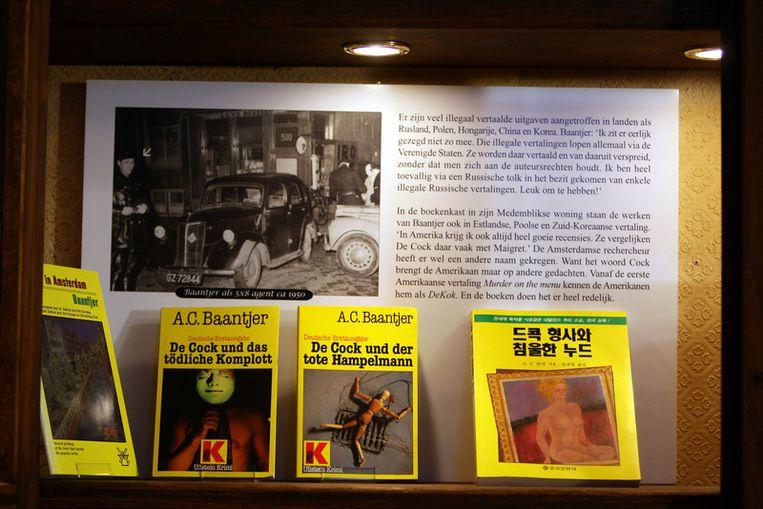 De vitrine van het Baantjermuseum, dat in mei 2008 in de kelder van cafe Heffer aan de Warmoesstraat werd geopend. <br /> Beeld