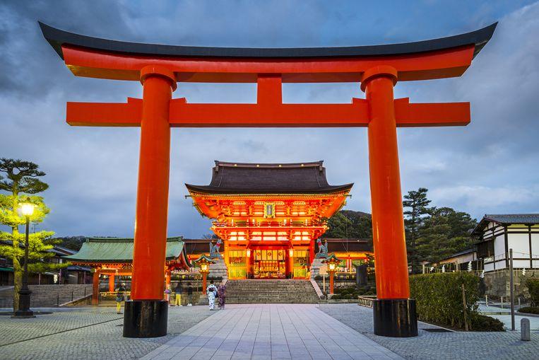 Illustratiebeeld: Een Japanse tempel.