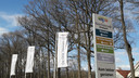 Entree van Streekpark Klein Oisterwijk.