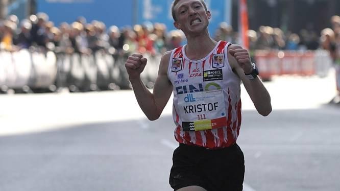 """Marathonman Kristof Nackaerts loopt 5000m voor eigen club: """"Blij dat er een BK marathon komt in Antwerpen"""""""
