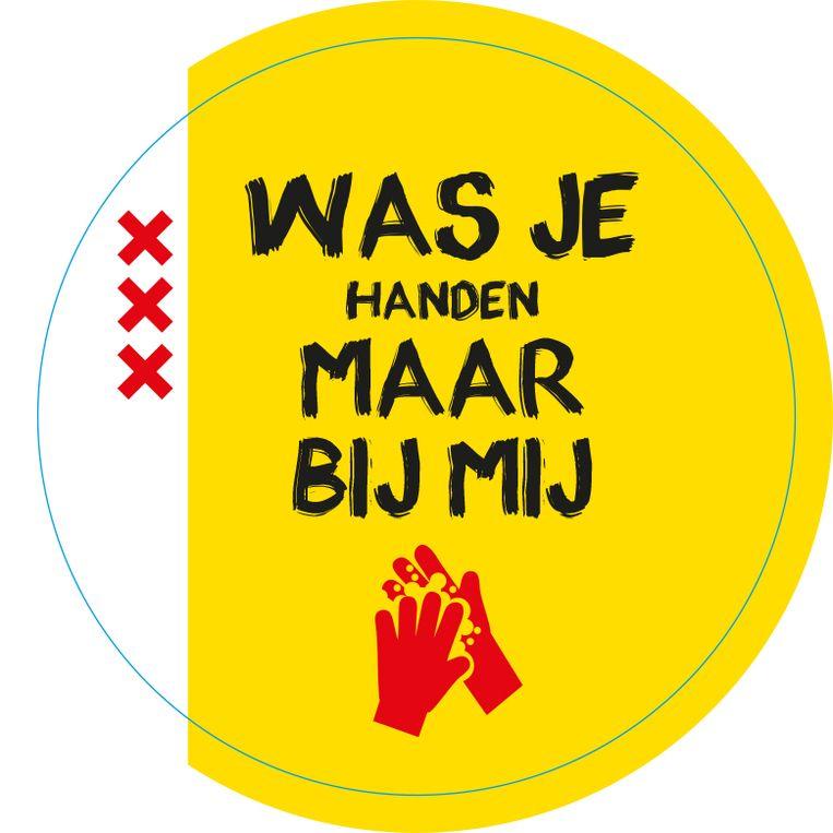 null Beeld Gemeente Amsterdam