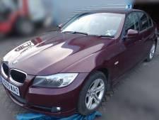 Le poison serait passé par le système de ventilation de la voiture de l'ex-agent russe
