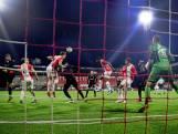 Samenvatting | FC Emmen - PSV