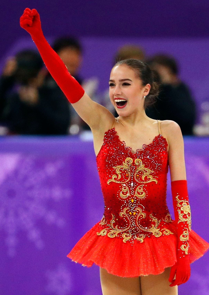 Alina Zagitova.