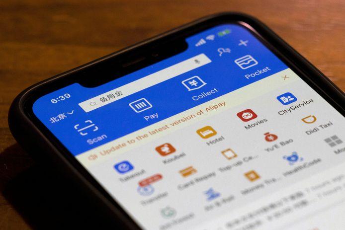 Le président américain Donald Trump veut interdire toute transaction avec des services de paiement comme Alipay (photo), WeChat Pay et d'autres applications chinoises.
