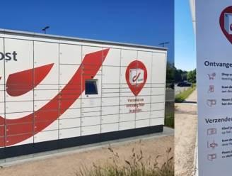 Nieuwe pakjesautomaat bpost op sportsite Den Uyt