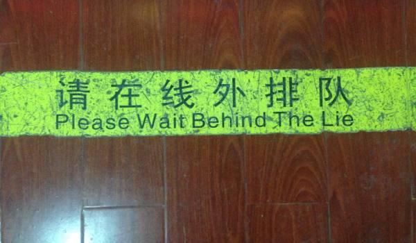 Een Chinees leugentje om bestwil