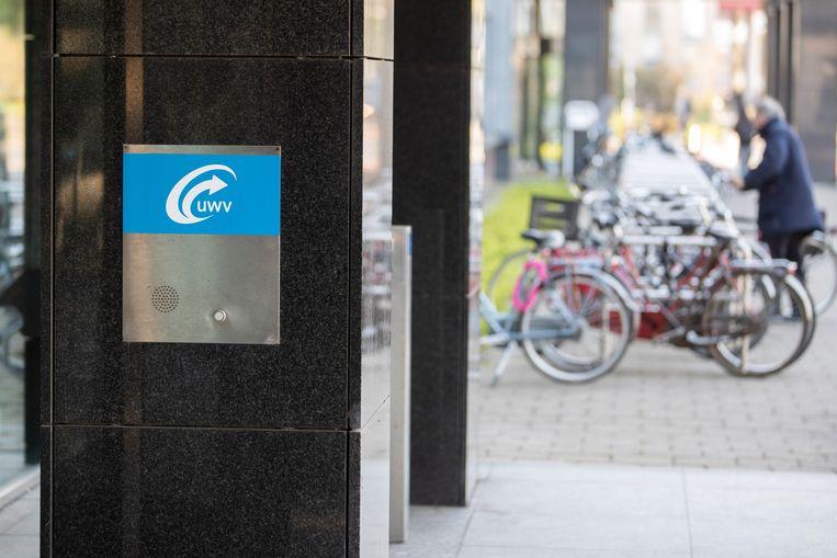 Een UWV-kantoor in Amsterdam. Beeld ANP
