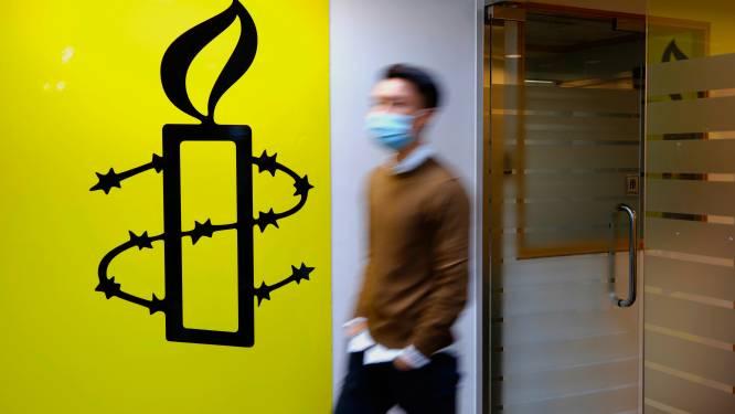 Amnesty International sluit kantoren in Hongkong uit angst voor represailles