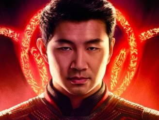 Bekijk hier de trailer van 'Shang-Chi and the Legend of the Ten Rings': eerste Aziatische superheld van Marvel