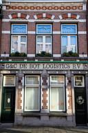 Het karakteristieke pand van ondernemersfamilie De Bot, aan de Kade in Roosendaal.