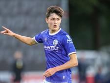 Amacom blijft zes maanden als hoofdsponsor van FC Den Bosch