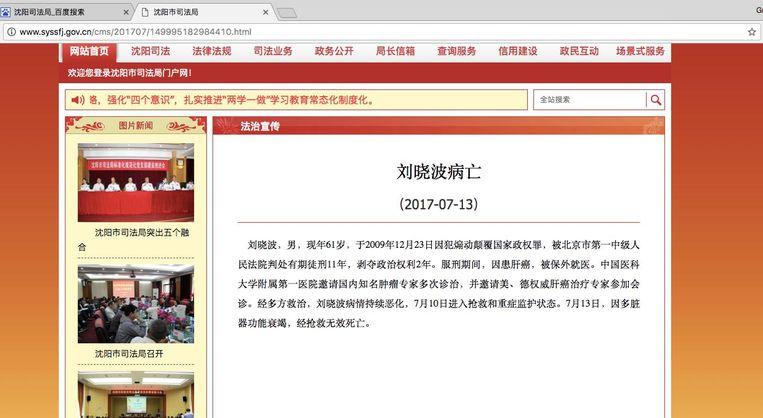 Het doodsbericht van het Juridisch Bureau van de stad Shenyang had een strak rood kader. Beeld .